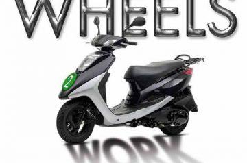 wheels2work creetown